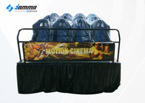 China Luxury 12 Seats Motion Chair 5D Cinema Simulator With 3D Glasses on sale