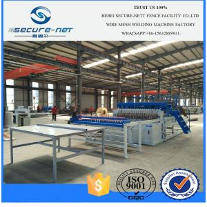 China Best price automatic 3~8mm Concrete BRC Rebar steel reinforcing welded wire mesh welding machine on sale