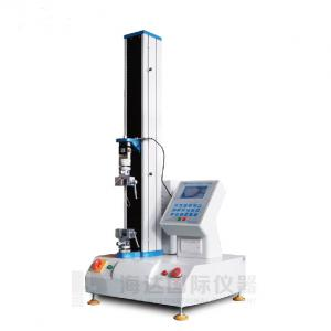 China Electronic 2KN Single Column Tensile Testing Machines Price for Film ,Textile on sale