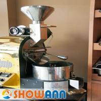 High-speed SAKF-3 Coffee Roasting Machine