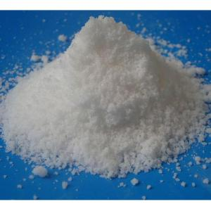 China fertilizers grade zinc sulphate heptahydrate on sale