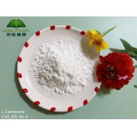 Safety L-Carnosine Crystalline Powder Antioxidant , Functional Food Ingredients
