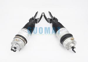 Front Air Suspension Shocks / VW Air Shocks 7P6616039N