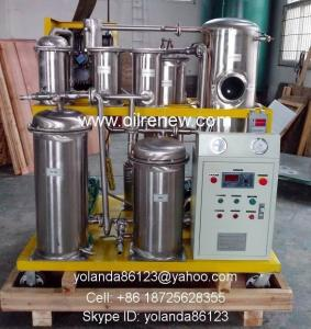 China SYA Stainless Steel Used Cooking Oil Filtration System   UCO Cleaning Device   Vegetable Oil Filtering System on sale