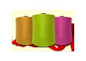 China Dope Dyed 60s / 2 Cotton Knitting Yarn , Recyled Cotton Weaving Yarn Eco - Friendly on sale