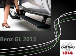 China Benz GL / GLS 2013 Anti Collision Auto Retracting Running Boards , Power Side Steps on sale