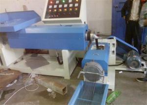 China Recycled Plastic Granules Machine / Plastic Granule Making Machine PP PE Film Recycling on sale