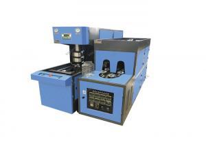 China 2L Bottle Pet Stretch Blow Moulding Machine/ Molding Machine CE Cetificated on sale