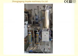 China Single Barrel Automatic Drink Mixing Machine CO2 Gas Mixer For Beverage Plant 1.1KW on sale