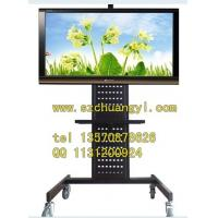 Shenzhen lcd floor mobile stand lcd Samsung tv mount Cantilever tv bracket lcd lift  hot sale  Plasma Wall Mount