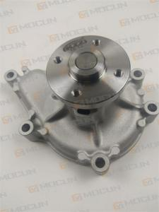 China Lightweight Cast Iron Diesel Engine Water Pump Vehicle Spare Parts1J700-73030 V2607 on sale
