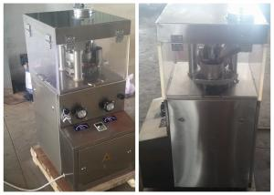 China ZP-5 Small Mechanical Power Tablet Press Machine with Stainless Steel Cover on sale