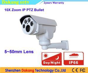 China H.264 CCTV PTZ HD IP Camera / Night OWL Security Camera Vandal Proof on sale