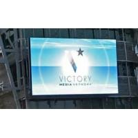 China IP65 thin cabinet outdoor smd flexible led screen 10mm with Wide View Angle on sale