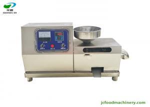 China petites presse à mouler d'huile de nourriture/huile d'arachide commerciales faisant la machine on sale