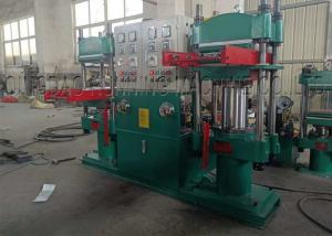 China 50T Pressure Rubber Gasket Hydraulic Vulcanizing Press Machine with Double Working Station on sale