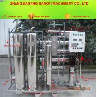 Small Type Fiberglass Water Treatment RO System For Bottle Water Production Line Reverse Osmosis Systems