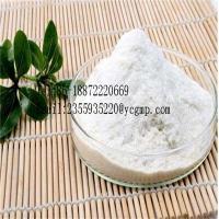 1-hydroxypyridine-2-thione zinc