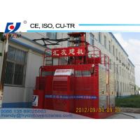 China 4ton Double Cages Elevator on sale