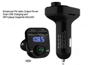 China Wireless Car Radio Transmitter Combined Bluetooth Dual Usb For Mobile Device on sale