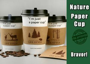 China Custom Logo Hot Paper Cup Sleeves Brown Color Lightweight With Heat Insulation on sale