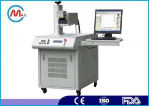 China High Precision Cnc Uv Laser Marking Machine For Plastics / Paper / Wood on sale
