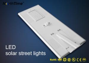 China PIR Motion Sensor Control Led Light Integrated Solar Street Light With High Brightness Bridgelux LED Chips on sale