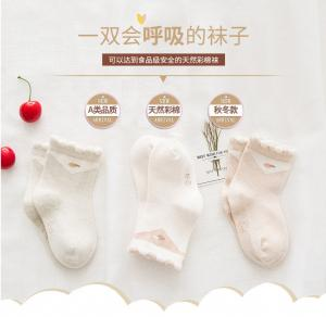 China Millidoll Original colour cotton Antibacterial  babies sock foot wear on sale