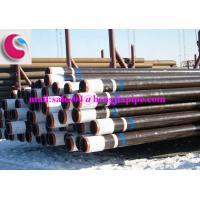China API SPEC 5CT P110 Tube on sale