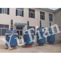 China Reaction Pressure Vessel on sale