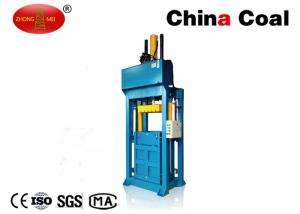 China Automatic Waste Paper Baling Machine /Hydraulic Press PackMachine on sale