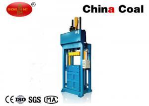 China Automatic Waste Paper BalingMachine /Hydraulic Press PackMachine on sale