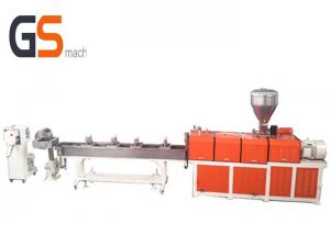 China High Speed Filler Masterbatch Machine Plastic Extruder Making Machine on sale