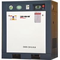 Scroll oil less air compressor low nose scroll air compressor good working scroll air compressor