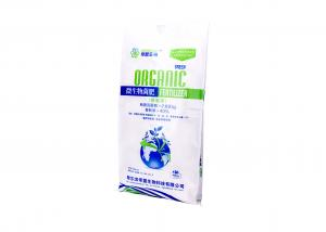 China Customized Recycled Eco Friendly Storage Bags , Organic Fertilizer Packaging Woven Sack Industry on sale