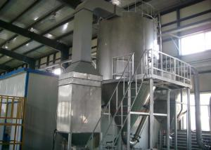 China Organic Compounds Protease Vertical Spray Drying Machine For Sodium Fluoride on sale