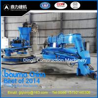 China Sell vertical pipe making machine for drain pipe on sale