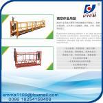 ZLP630 Working Platform 630kg Window Cleaning Suspended Gondola