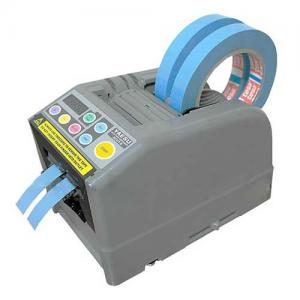 China ZCUT-9 Automatic Tape Dispenser Usable Non-adhesive Material: Protection Film, Paper Tape, Insulation Film, Aluminum Foi on sale