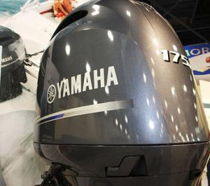 China Yamaha 175 Outboards sale-2018 4 stroke boat engine origin from Japan on sale