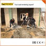 耕作のための環境の非手製の携帯用コンクリートミキサー車