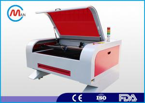 China Cloth / Plastic / Acrylic / Wood Laser Cutting Machine Portable Laser Etcher on sale