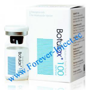 Ботулакс 100униц | Ботулинум токсин | Онлайн покупки: Форевер-Инджект.кк | ботокс