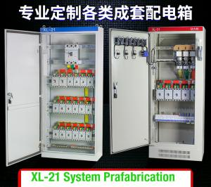 China XL-21 Electrical Distribution Box Enclosure Control Panel Prefabrication Power Installation on sale