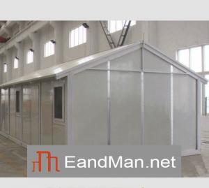 China Steel Prefabricated House ,Portable House, Mobile House,Integrated House on sale