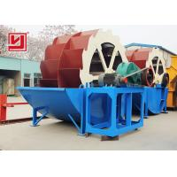 China Industrial AC Motor Silica Sand Washing Machine Low Consumption Energy Saved on sale