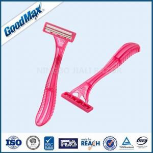 China Disposable Good Max Razor Comfort Close Shave With Anti - Drag Twin Blades on sale