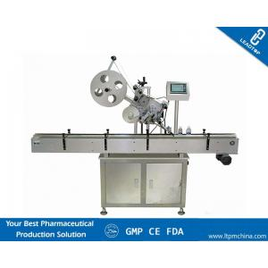 China Customized Automatic Labeling Machine for Small Round Bottle Adhesive Label on sale