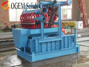 China mud cleaner,oilfield drilling mud cleaner,mud cleaner supplier on sale