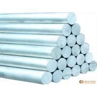 7075 Aluminum Round Rod Cold - Treated Forging Alloy Good Mechanical Properties